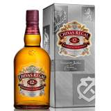 Chivas Regal 12 ani 70cl