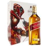 Johnnie Walker Red Label Gift Box 70cl